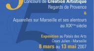 Affiche_5eme concours